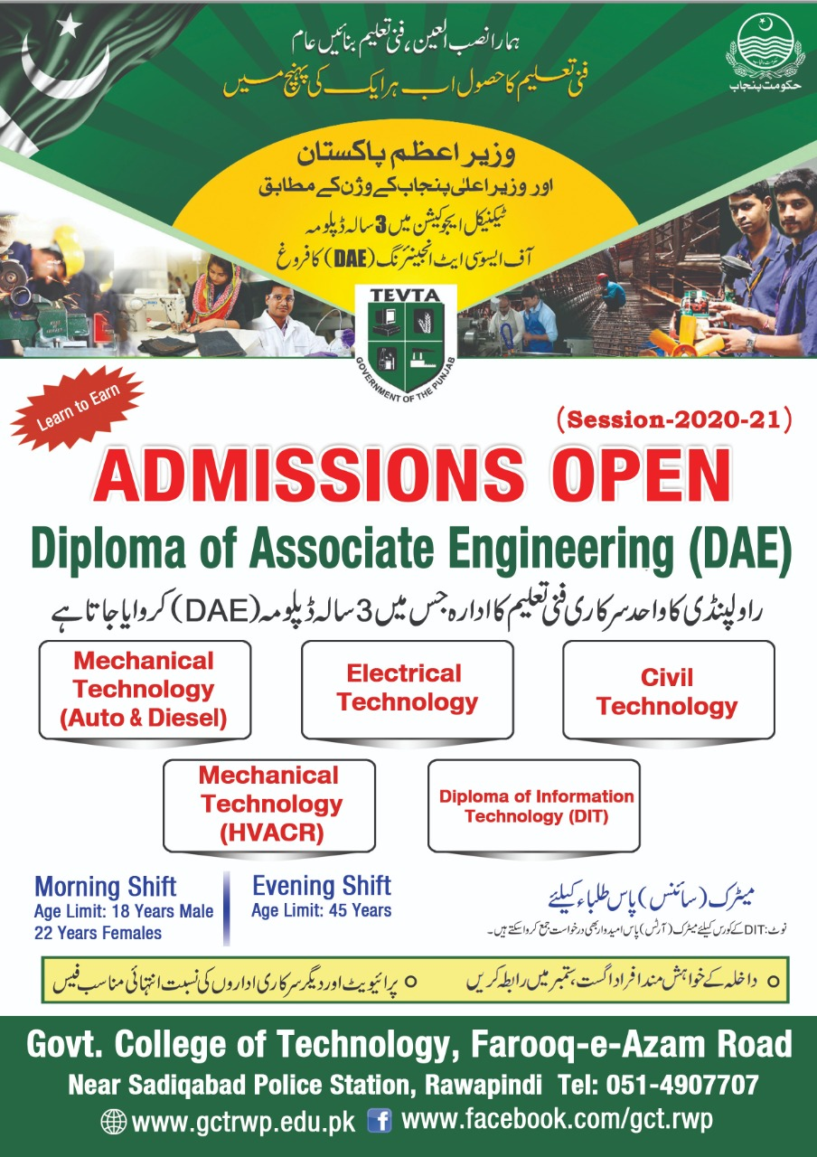 DAE Admissions Open 2020